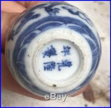 Chinese Antique Vases Markings Fine Quality Antique Chinese Porcelain Dragon Vase Four Character