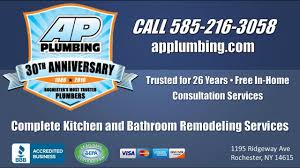 ap plumbing rochester ny kitchen and bath remodelers youtube