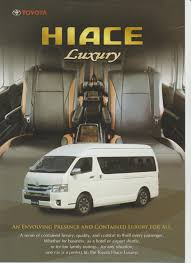 opel opel blazer indonesia 2016 toyota hiace luxury printed brochure indonesian car brochure