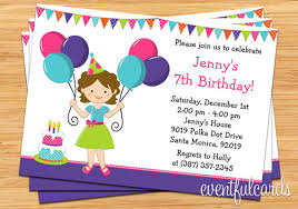 birthday party invitations balloon birthday party invitation for girl