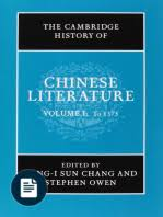 si鑒e d馭inition magistrat du si鑒e d馭inition 68 images book of china 300