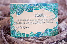 wedding wishes muslim quran wedding invitation wording inspirational islamic wedding