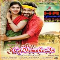 b a second year 2017 full mp3 songs cg full mp3 songs u003e a z