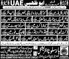 electrical engineering jobs in dubai for freshers various urgent jobs for skilled pakistanis at various companies