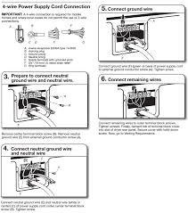 power cord wiring diagram diagram wiring diagrams for diy car