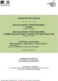 bep cuisine adulte sciences appliquees baccalaureat professionnel cuisine arrêté du 31