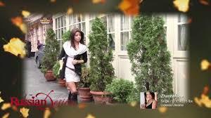 ukrainian thanksgiving single ukrainian girls wish you happy thanksgiving youtube