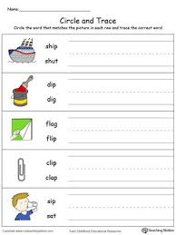 45 best phonics images on pinterest printable worksheets in
