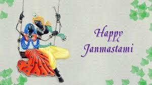 happy krishna janmashtami 2017 and whatsapp messages