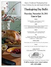 thanksgiving dinner water inn restaurant pub
