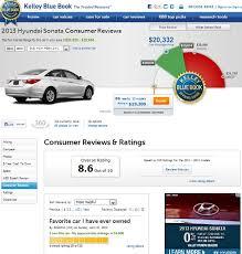 hyundai sonata consumer reviews kelley blue book launches price advisor complete with consumer
