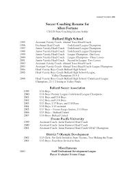 Career Coach Resume Sample by Football Coach Sample Resume Gallery Assistant Sample Resume