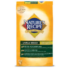 printable nature s recipe dog food coupons 5 off nature s recipe dog food printable coupon hunt4freebies