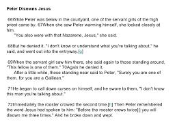 patient advocate resume peter denies jesus
