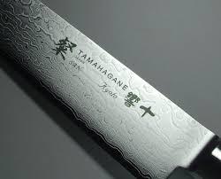 tamahagane kitchen knives tamahagane san kyoto 63 layer damascus chef knife gyuto 180mm