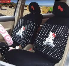 47 kitty car images kitty car car