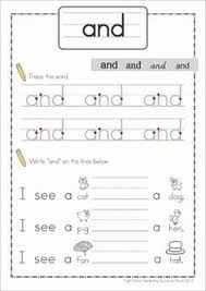 high frequency word have printable worksheet learning sight