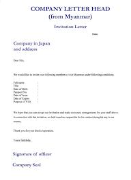 sample invitation letter for visitor visa for graduation ceremony invitation letter for visa sample best business template