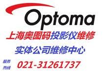 上海oa办公from the best taobao agent yoycart com