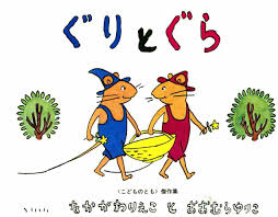 the essential guide to learning japanese with children u0027s picture