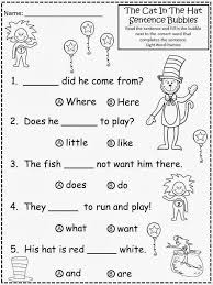 free cat in the hat sentence bubbles with sight word practice