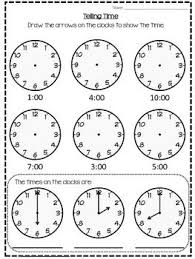 ideas about printable clock worksheets for kindergarten wedding