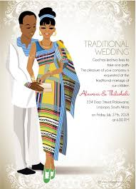 funanani venda traditional wedding invitation card