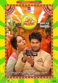 best 25 tamil movies ideas on pinterest tamil movies online