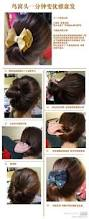 99 best peinados coquetos images on pinterest hairstyles hair