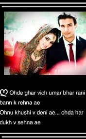 punjabi love letter for girlfriend in punjabi 33 best love music images on pinterest punjabi quotes quotes