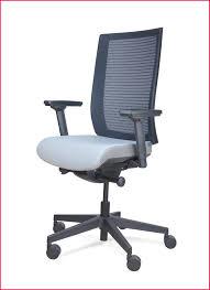 chaise bureau ergonomique chaise bureau ergonomique 213494 chaises de bureau unique siege de