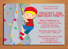 rock climbing boy birthday party invitation cards printable