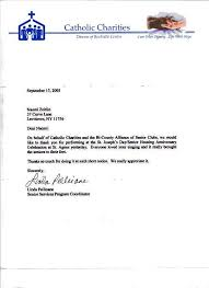 Cover Letter For Administrative Assistant Position  cover letter