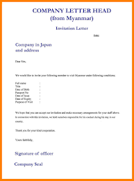 resume introduction letter template professional resumes example