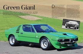 lamborghini maserati auto italia magazine italian automobile design ferrari alfa