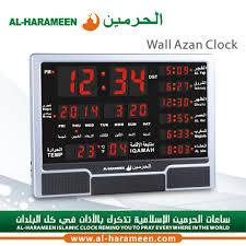 ajanta digital wall clock models ajanta digital wall clock models ajanta digital wall clock models ajanta digital wall clock models suppliers and manufacturers at alibaba com