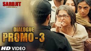 sarbjit movie dialogue promo 3 ek bar gale milke to dekho t