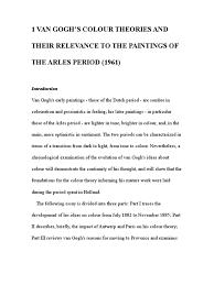 critical essay samples critical essay van gogh studies five critical essays critical van gogh studies five critical essays van gogh studies five critical essays