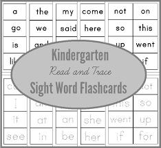 kindergarten sight words printables flash card to print