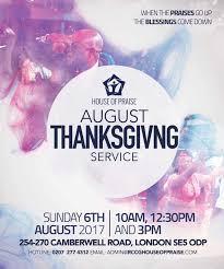 invite rccg house of praise august 2017 thanksgiving