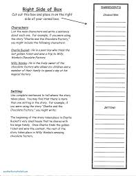 2nd grade book report template 2nd grade biography book report template free resume sles
