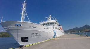 Wildfire Dorothy Mp3 by Taking Stock Of Phytoplankton Populations In The Pacific Nasa