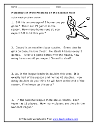 free multiplication word problems multiplication word problems on the baseball field