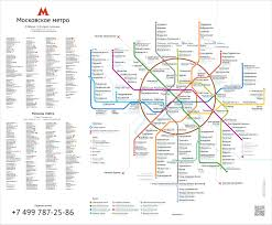 Metro Green Line Map by What To Do On A Long Layover In Moscow Nomadic Chica