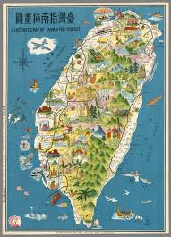 Tourist Map Of Boston by Maps Update 11071536 Taiwan Map For Tourist U2013 Illustrated Map Of