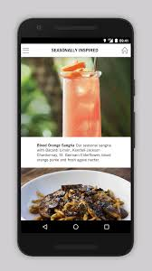 California Pizza Kitchen Coupon Code by Cpk Pizza Dough Android Apps On Google Play