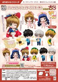 cardcaptor sakura everything is all right petit chara figures