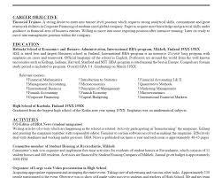 Substitute Teacher Resume Job Description Substitute Teaching Resume Substitute Teacher Resume Job