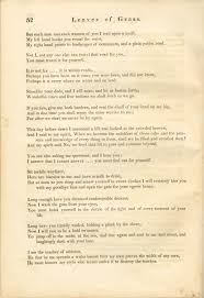 vapors knoll leaves of grass leaves of grass 1855 the walt whitman archive