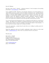 cover letter for higher education choice image cover letter ideas
